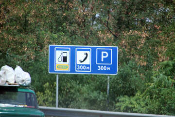 Parking sign refill phone №13316