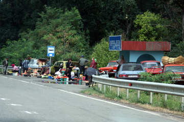 Торговля на трассе №13351