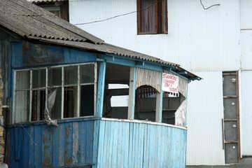 Portico in legno tagliente №13747