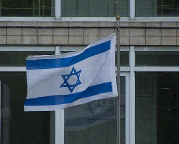 Israeli flag №14752