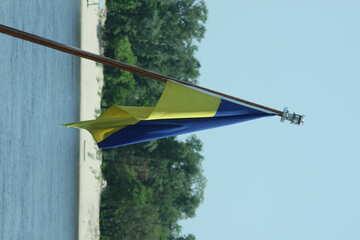 Flagge der Ukraine Fluss №14542