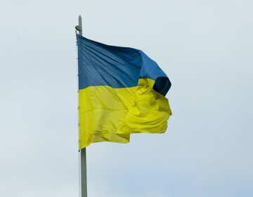 Flagge der Ukraine №14722