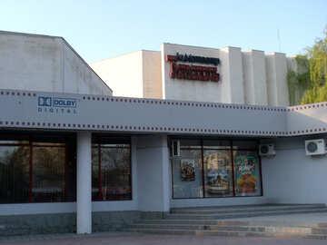 Cinema Tiraspol №14140