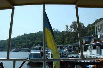 Ukrainisches Schiff №14469