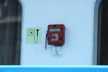 Fire alarm №14503