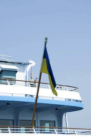 A ship flying the Ukrainian flag №14579
