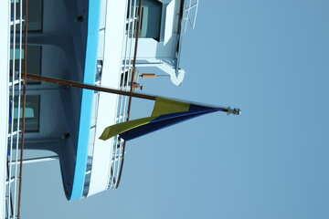 Ukraine-Flag-Schiff №14517