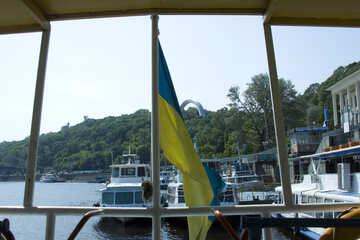 Ukrainisches Schiff №14549