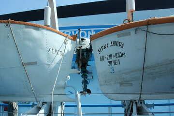 Barche firmati №14557