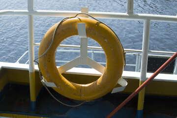 Lifebuoy №14498
