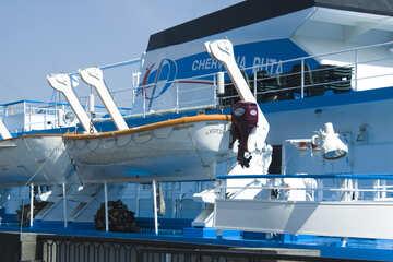 Rescue boat  №14602