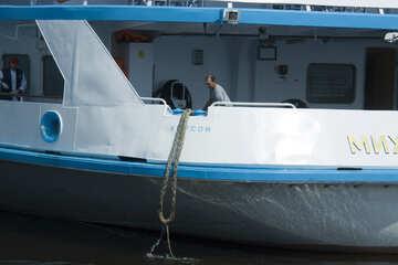 Sailor №14567