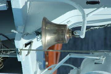 Ship signal №14593