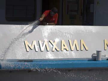 Reinigung der Schiffe №14550