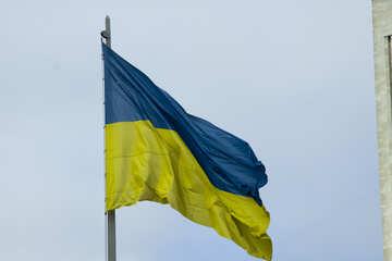 Ukrainische Flagge №14711