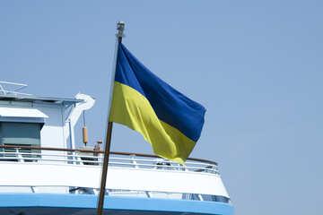 Ukrainisches Schiff №14629
