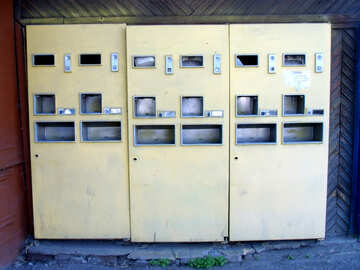 Old vending machine №14123