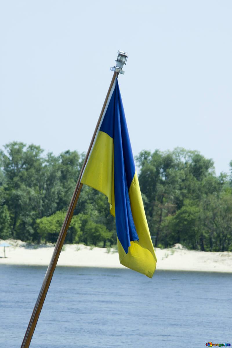 Flagge der Ukraine №14516