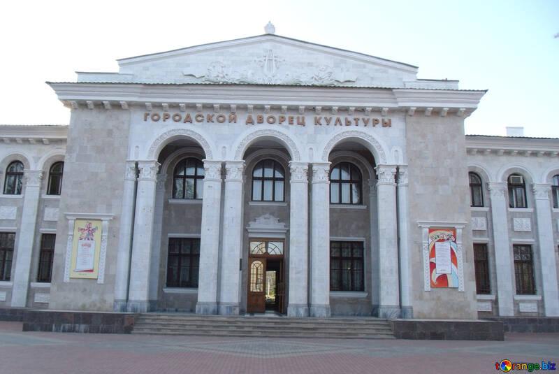 Recreation center №14138
