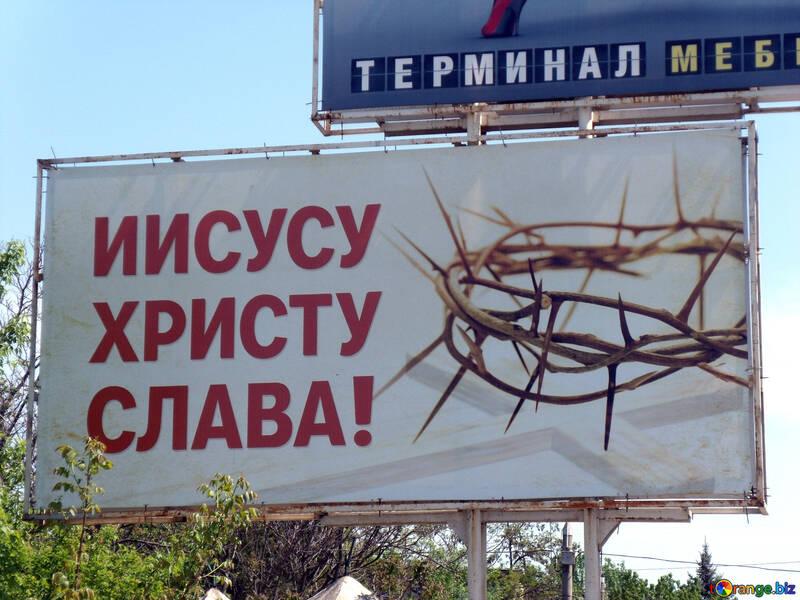 Social Advertising №14101