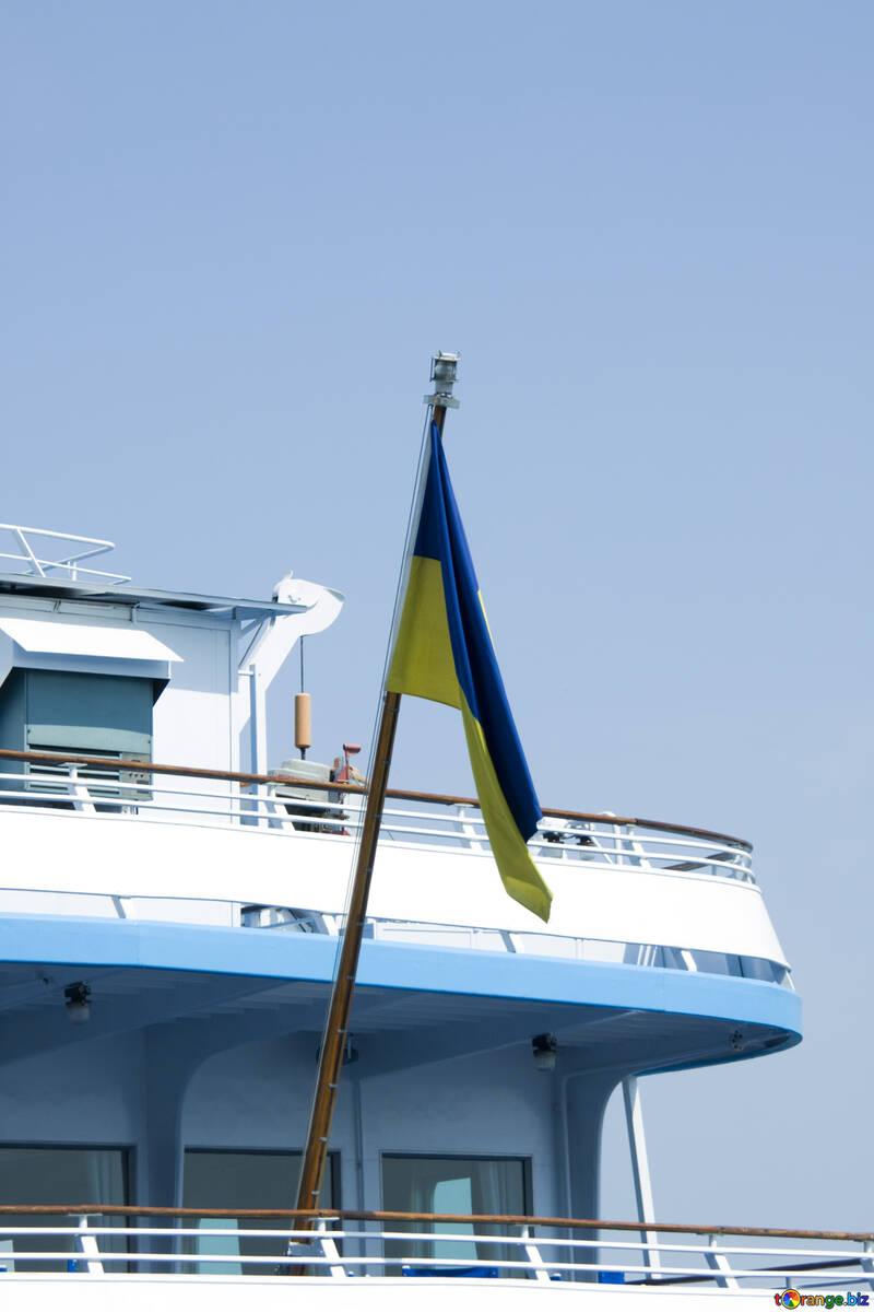 Ein Schiff unter der Flagge der ukrainischen №14579