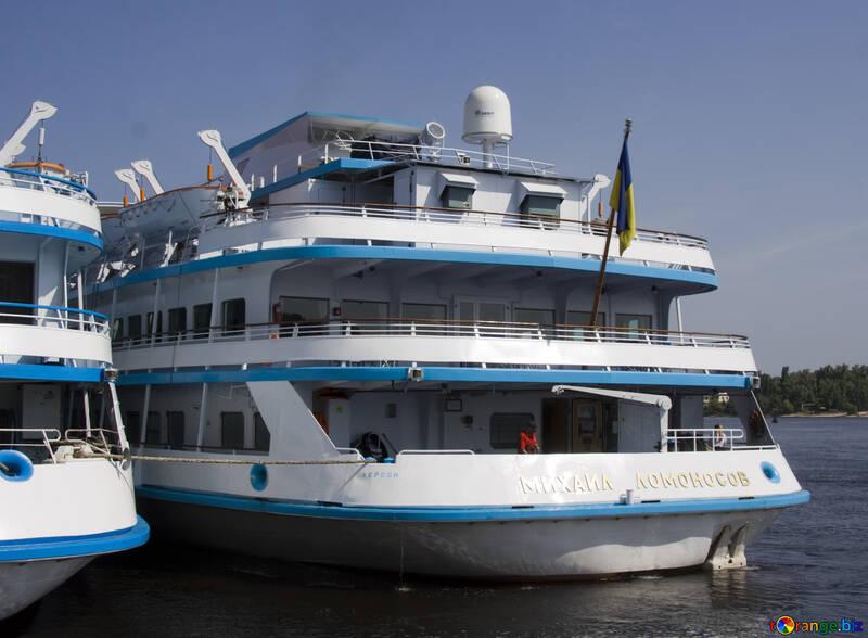Für Kreuzfahrt Schiff №14504