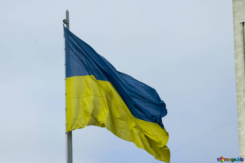Ukrainian flag №14711