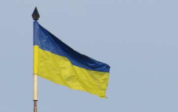 Flagge der Ukraine №15728