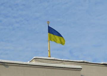 Ukraine Flagge Himmel №15690