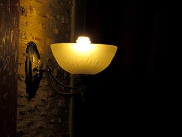 Wall lamp №15485