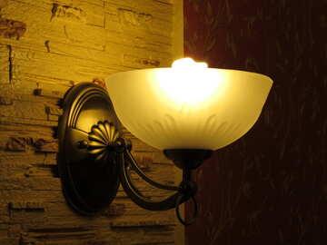Lampada da parete №15488