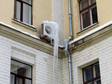 Icy air conditioning №15712