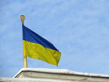 Ukrainische Flagge №15688