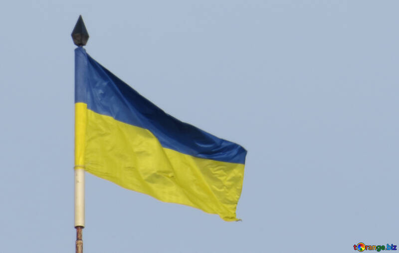 Флаг Украина №15728