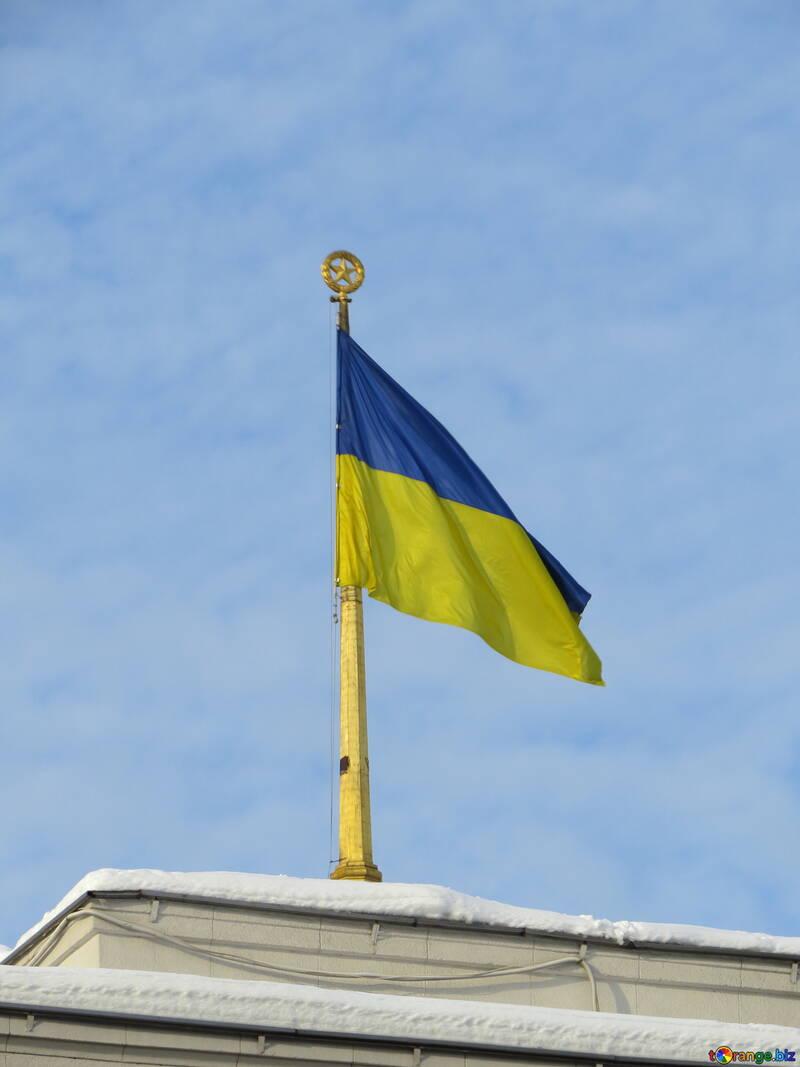 Ukraine Flagge Dach №15689