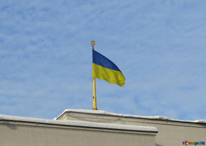 Ukraine flag sky №15690