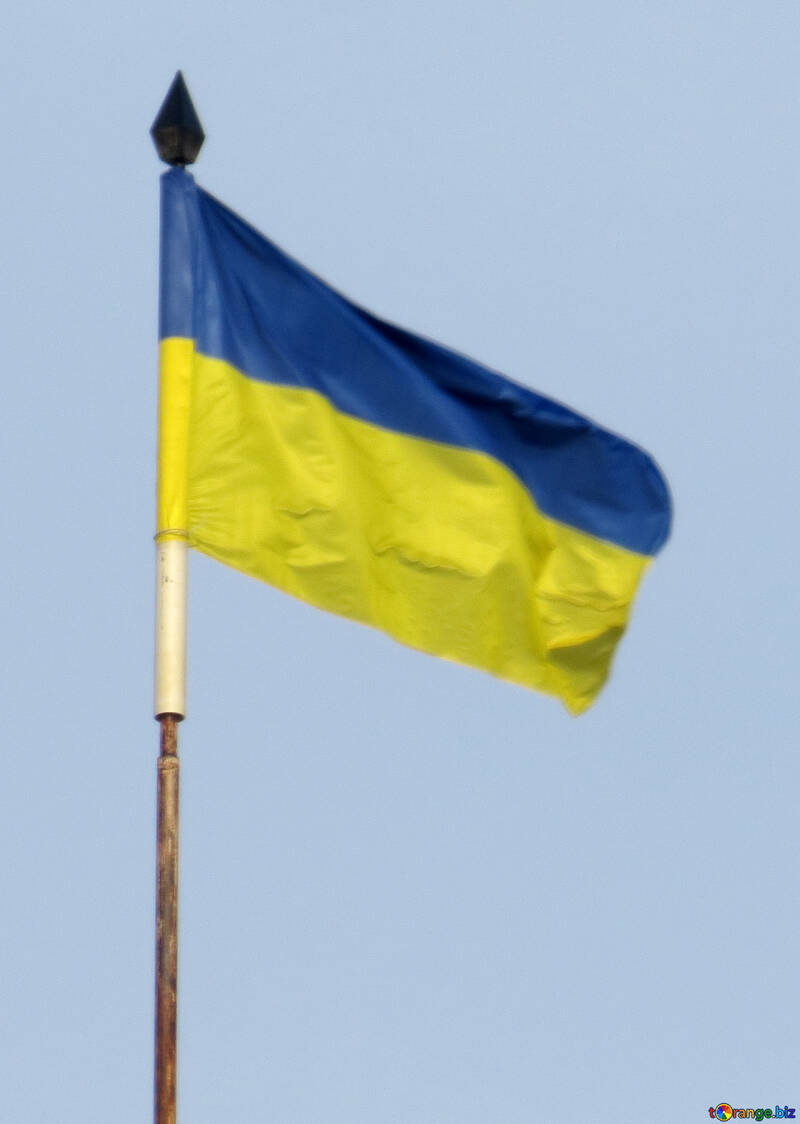 Ukrainian flag №15727