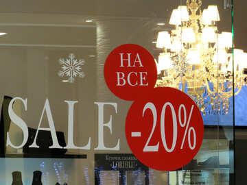 Big discounts №16245