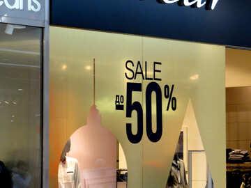 Huge discounts №16235