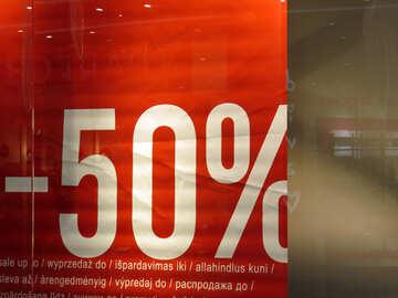 Minus -50% Sale №16264