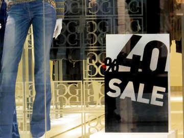 Sale -40% №16218