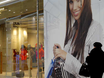 Clothing store №16257