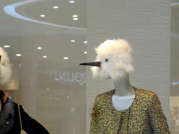 Mask on mannequin №16229