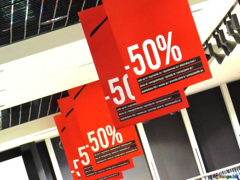 Grand sale №16260