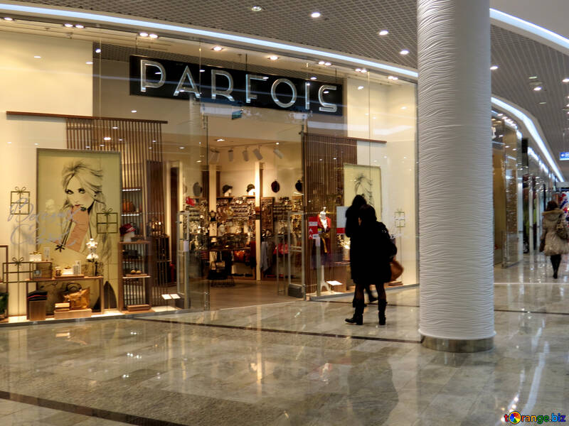 Expensive clothes shop №16259
