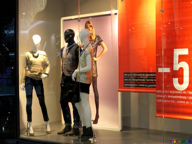 Sale clothes  №16265