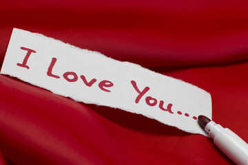 Ti amo №17592