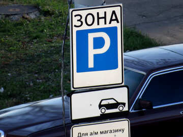 Parking №17671