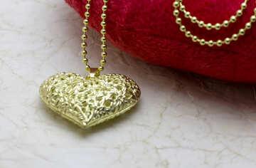 Ein Geschenk der Liebe №17571