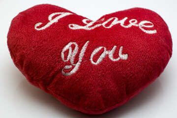 Valentine Pillow №17574
